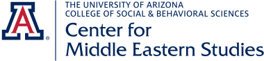 Center for Middle Eastern Studies