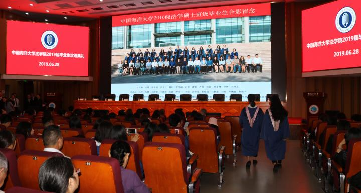 The first four-year micro-campus cohort to graduate from the University of Arizona and a partner university celebrated commencement in late June at Ocean University of China.